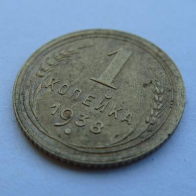 1к1938-СР-р1.jpg