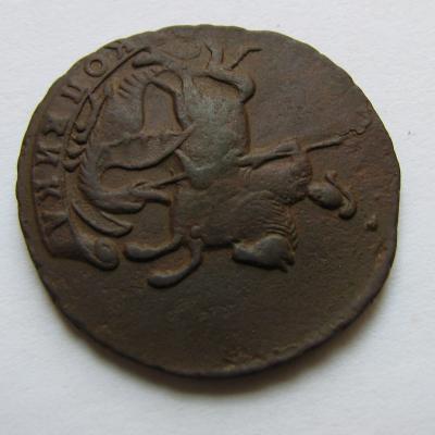 1 копейка 1790 06.JPG