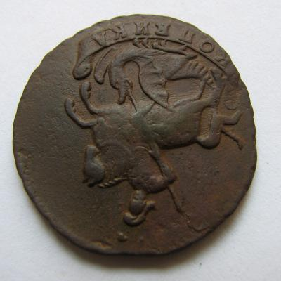 1 копейка 1790 07.JPG