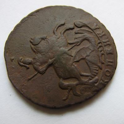 1 копейка 1790 08.JPG