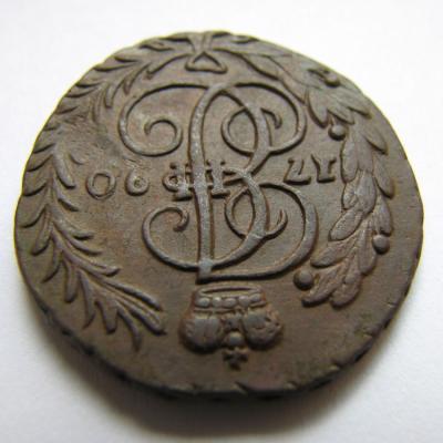 1 копейка 1790 03.JPG