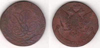 5 копеек 1762.JPG