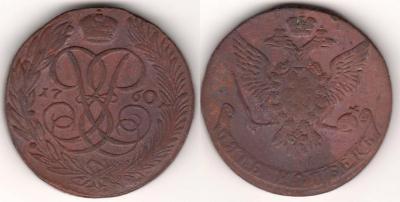 5 копеек 1760.JPG