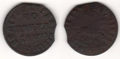 Копейка 1714.JPG