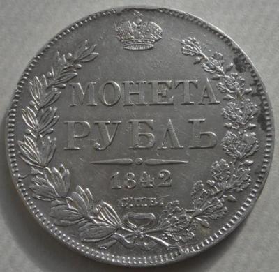 1842.jpg