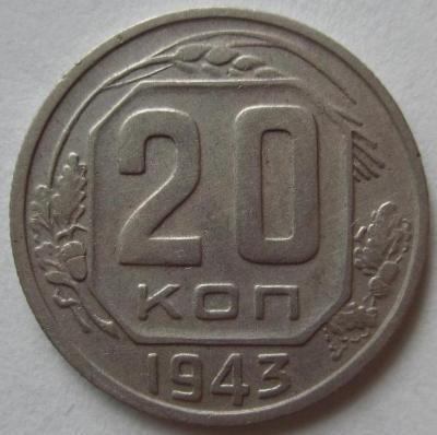 20-43 р.JPG