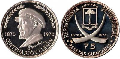 Equatorial Guinea_1970_Lenin.JPG