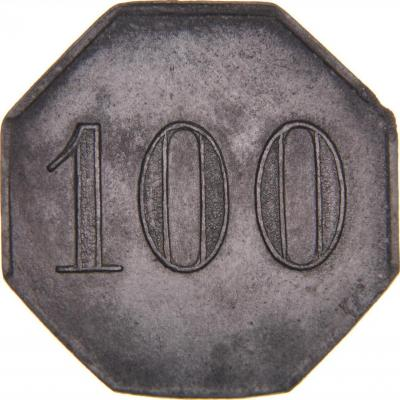 (A700)0003.JPG