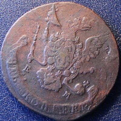1769 ав 1.jpg