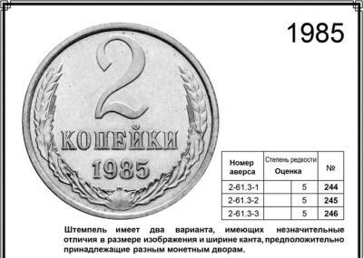 2-85.jpg