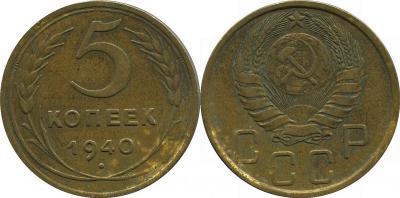 5-1940-43.jpg