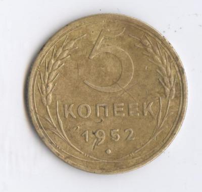 1952 001.jpg