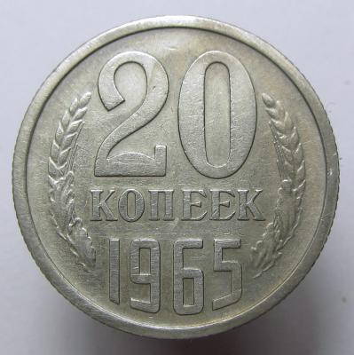 2-20-65г.jpg