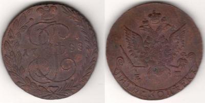 5 копеек 1788 ЕМ.JPG
