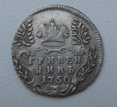 1750-4.jpg