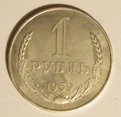 IMGP2795.JPG