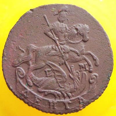 деньга 1767г ем 1.JPG