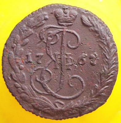 деньга 1767г ем 2.JPG