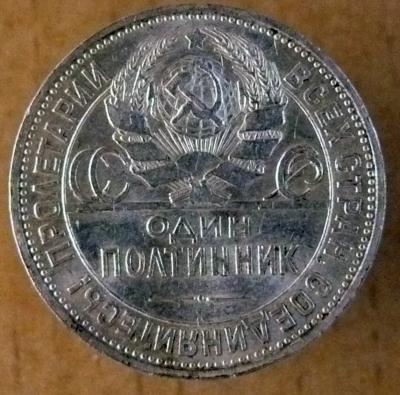 1925пл2.jpg