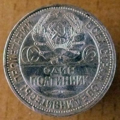 1927пл2.jpg