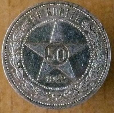1922аг1.jpg
