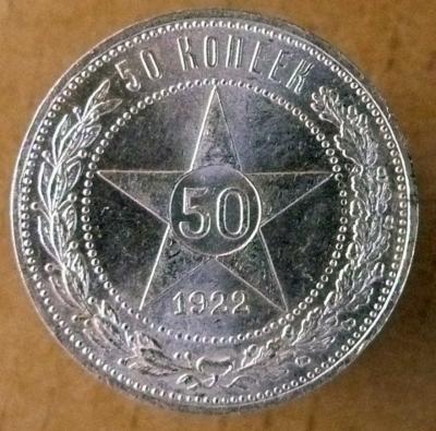 1922пл1.jpg