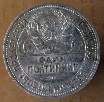 1924пл1.jpg