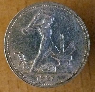 1927пл1.jpg