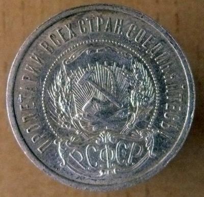 1926пл1.jpg