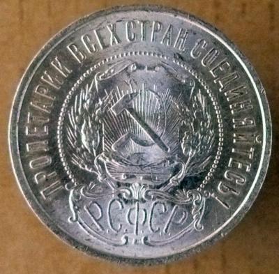 1922пл2.jpg