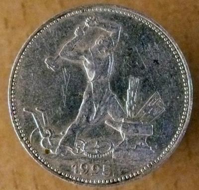 1925пл1.jpg