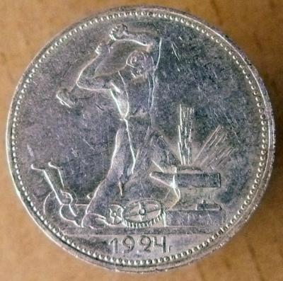 1924пл2.jpg