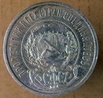 1921аг2.jpg