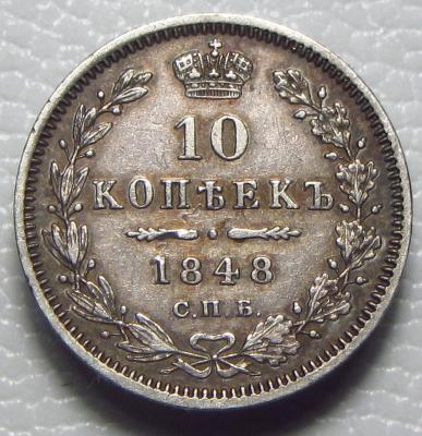 10-1848а.jpg