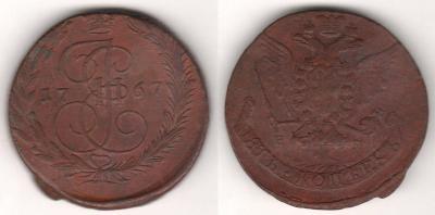5 копеек 1767 ЕМ.JPG