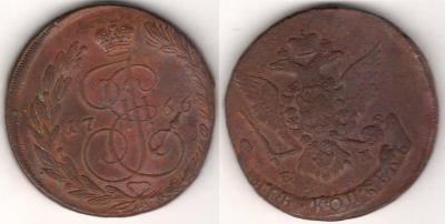 5 копеек 1766 ЕМ.JPG