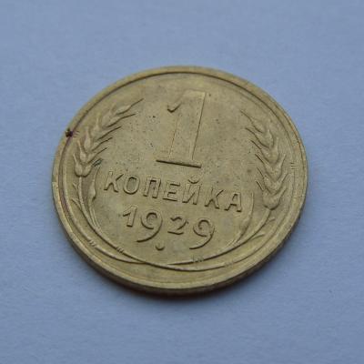1к1929-4.jpg