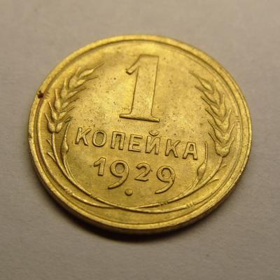 1к1929-16.jpg
