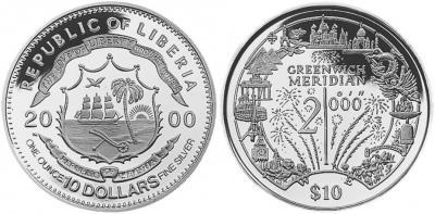 Liberia_2000_Greenwich meridian.jpg
