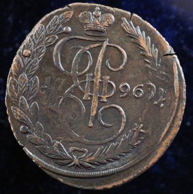 5-1796-пп-ав.jpg