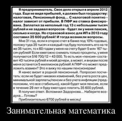 post-13471-0-10829400-1373796196_thumb.jpg