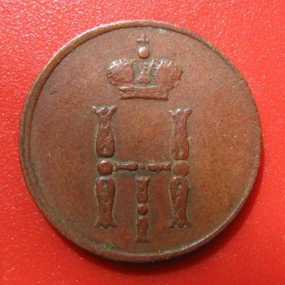 денежка1852-2.jpg
