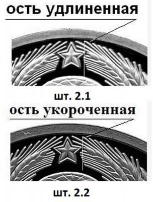 post-154-0-67068100-1373914538_thumb.jpg