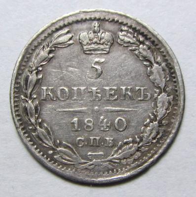 5-1840р.jpg
