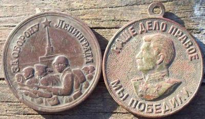 медали 013.JPG