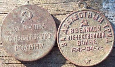 медали 014.JPG
