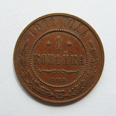 1к1911-1.jpg