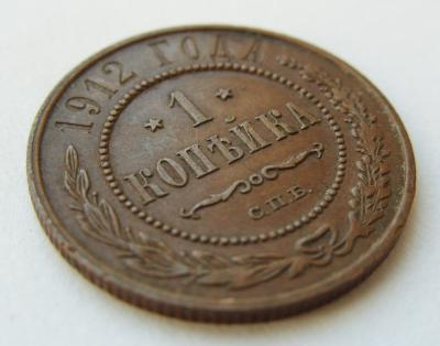 1к1912-9.jpg