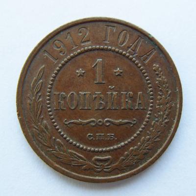 1к1912-7.jpg