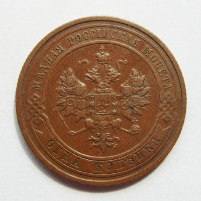 1к1911-8.jpg